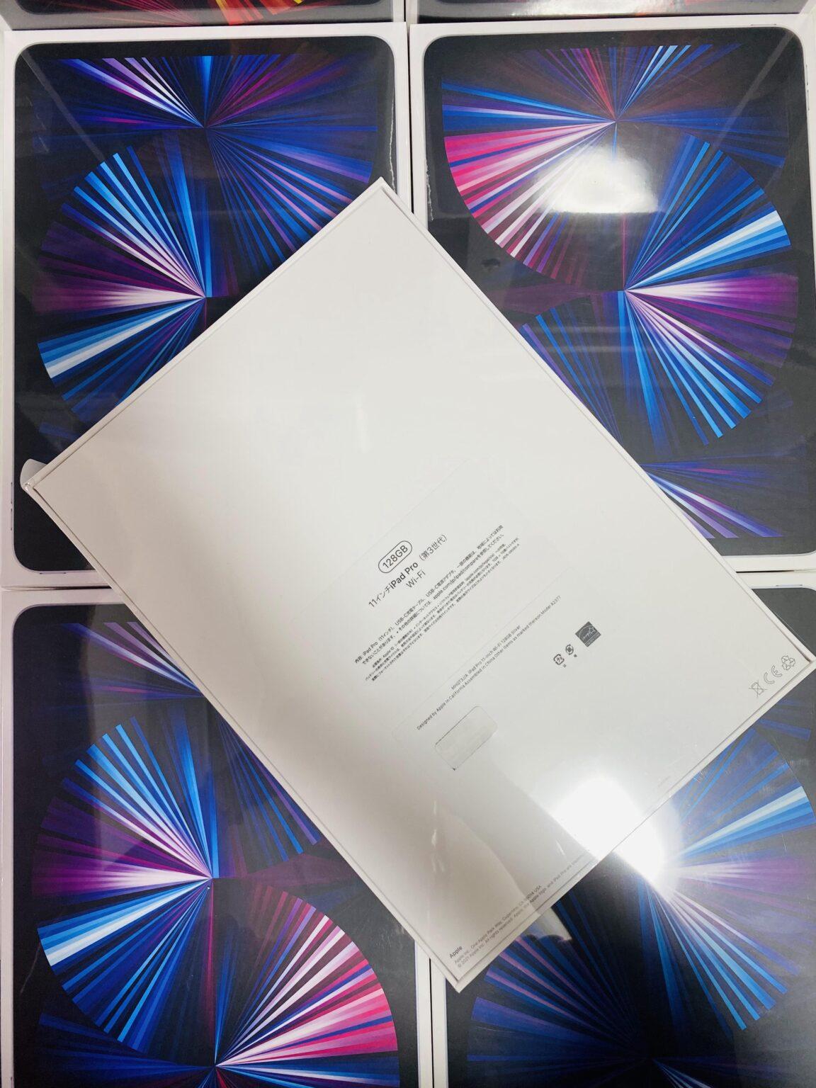 Ipad Pro 11 inch 2021 M1 128Gb Trắng, Wifi - Brand New - DHP
