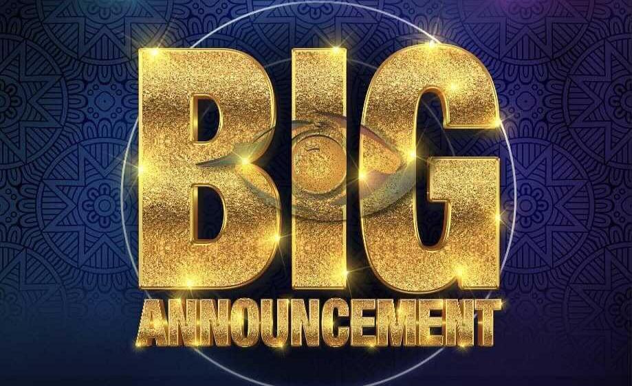 Deadline for BBNaija Early Birds Audition 2021 (GOTV, DSTV ...