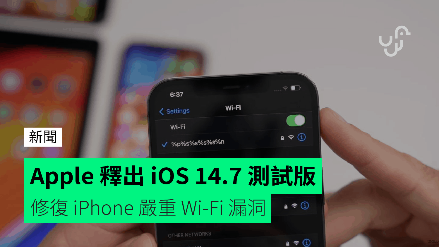 Apple releases iOS 14.7 beta to fix serious iPhone Wi-Fi ...