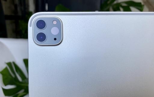 'iPad Pro 2021 verschijnt in eerste helft volgend jaar ...