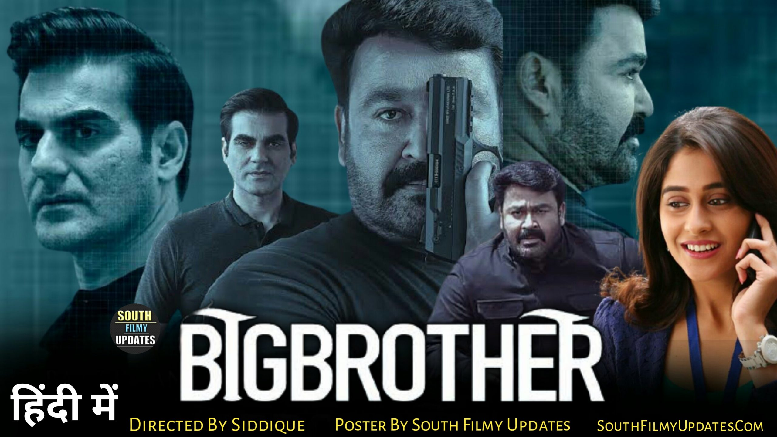Big Brother Hindi Dubbed Full Movie | Release Date | Mohan ...