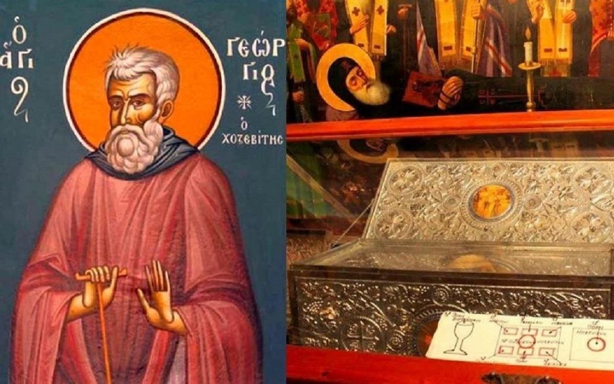 Calendar ortodox 8 ianuarie 2021. Sfântul Cuvios Gheorghe ...