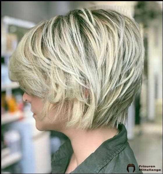 Frisuren Mittellange Frisuren 2021 Damen Kurz