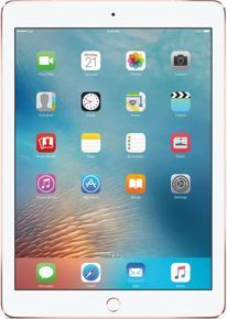 Apple iPad Pro 9.7 2016 (WiFi+Cellular+32GB) Best Price in ...