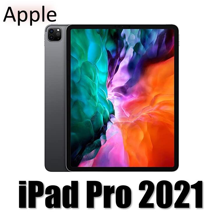 iPad Pro 2021年モデルの情報【ついにミニLEDパネル採用?】 | BableTech