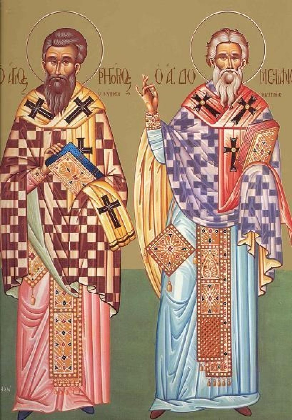 Calendar Ortodox 9 ianuarie 2021: Sarbatoare importanta ...